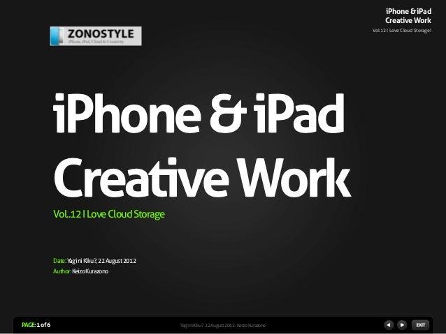 iPhone & iPad                                                                                                          Cre...