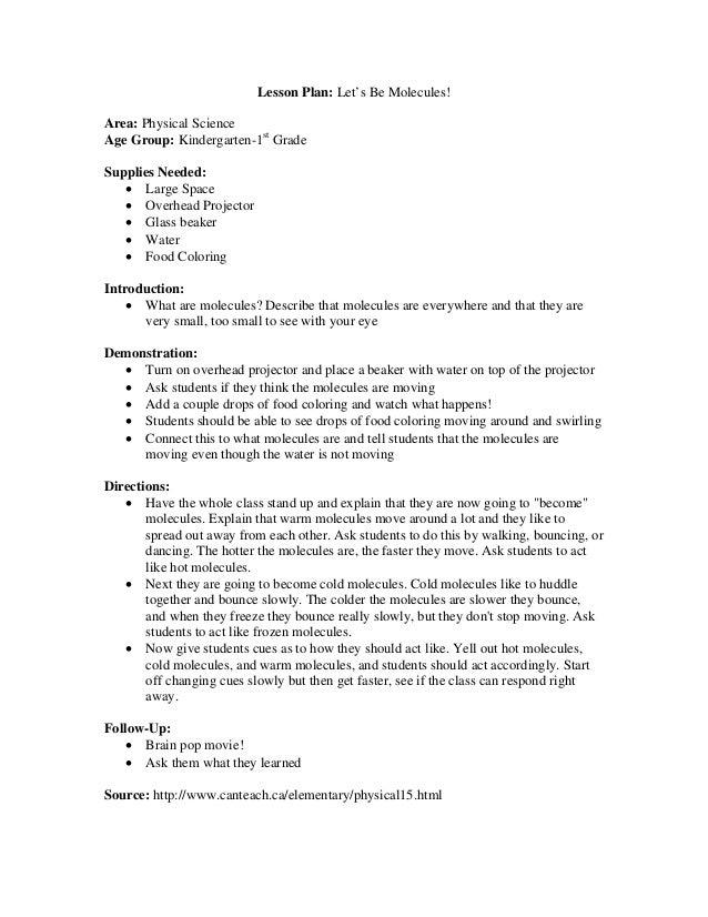 essay about beauty university study