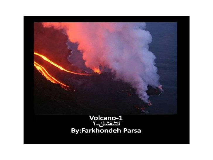 Volcano1 -2