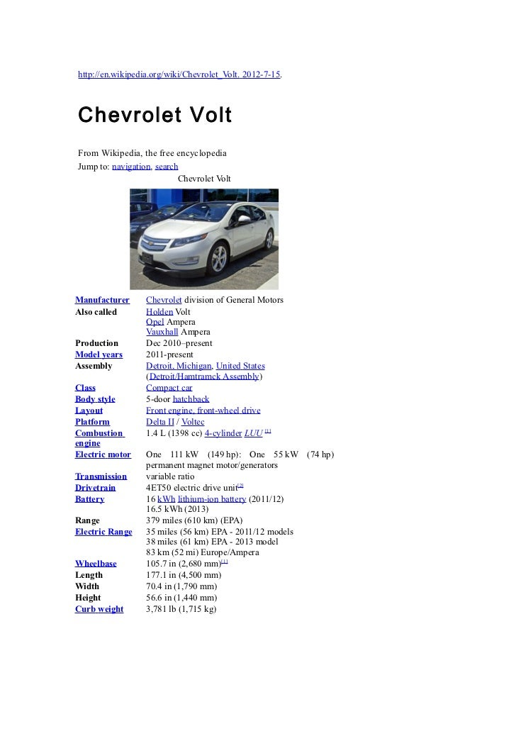 Chrysler 200 Wikipedia >> Volt