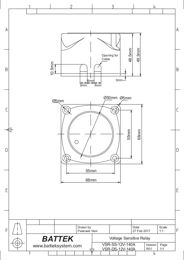 BATTEK www.batteksystem.com VSR-SS-12V-140A VSR-DS-12V-140A Voltage Sensitive Relay Version Page R01 1/1 Scale 1:1 Date 27...