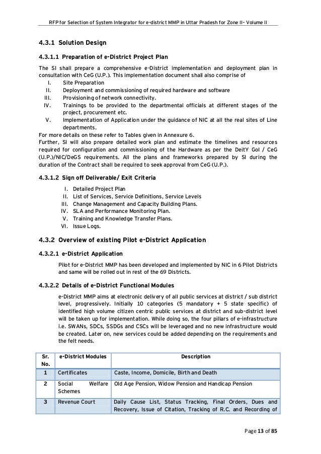 E-District RFP Volume 2 - UP