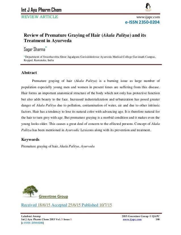 Lakshmi Anoop 2015 Greentree Group © IJAPC Int J Ayu Pharm Chem 2015 Vol. 3 Issue 1 www.ijapc.com 188 [e ISSN 2350-0204] I...