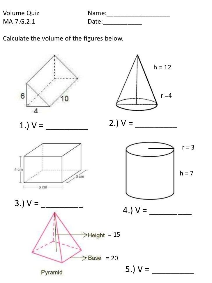 Volume Of Simple Figues Quiz