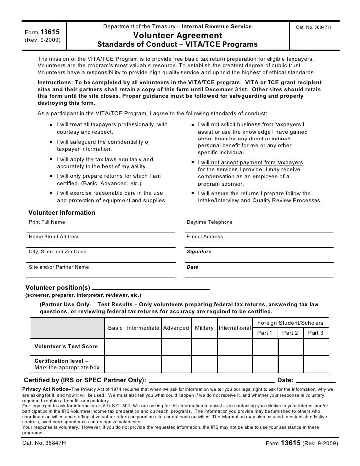 Volunteer agreement form 13615 for Revenue sharing contract template
