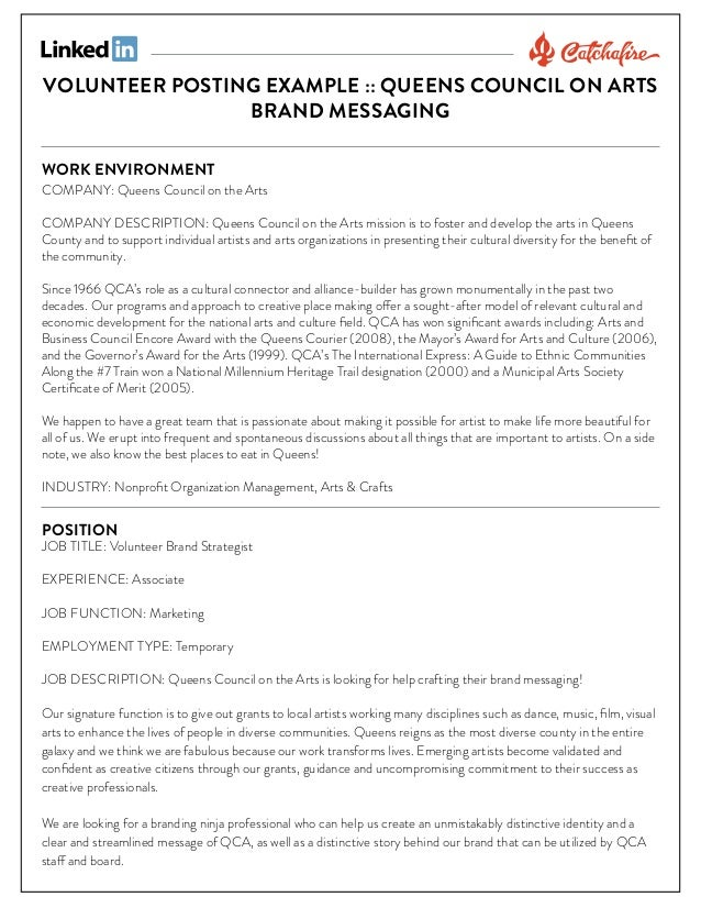 VOLUNTEER POSTING EXAMPLE :: QUEENS COUNCIL ON ARTS BRAND MESSAGING WORK ENVIRONMENT  COMPANY: Queens Council on the Arts ...