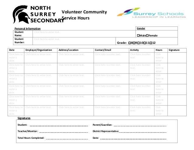Volunteer community hours log sheet