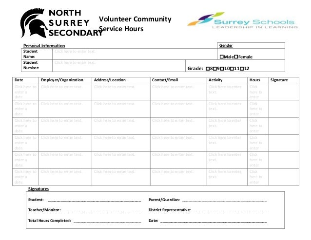volunteer community hours log sheet