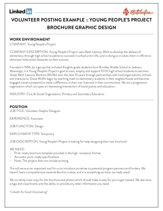 VOLUNTEER POSTING EXAMPLE :: YOUNG PEOPLE'S PROJECT BROCHURE GRAPHIC DESIGN WORK ENVIRONMENT  COMPANY: Young People's Proj...