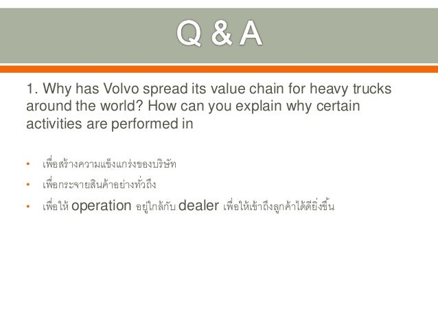 volvo case study Volvo and geely case solution, in 2010, zhejiang geely holding group co (geely holding) acquired volvo from ford motor company in early 2011, many questions remain about the volvo stra.