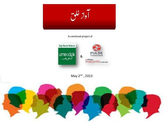 &1&May 2nd , 2013&قلخآوازA combined project of