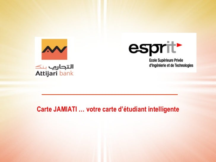 Carte JAMIATI … votre carte d'étudiant intelligente