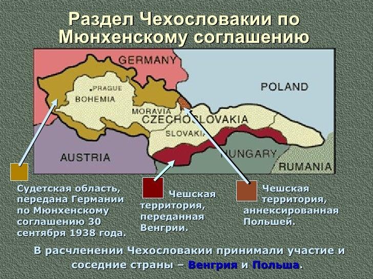 Судецкая область монета 50 рублей россии 1995 года рысь