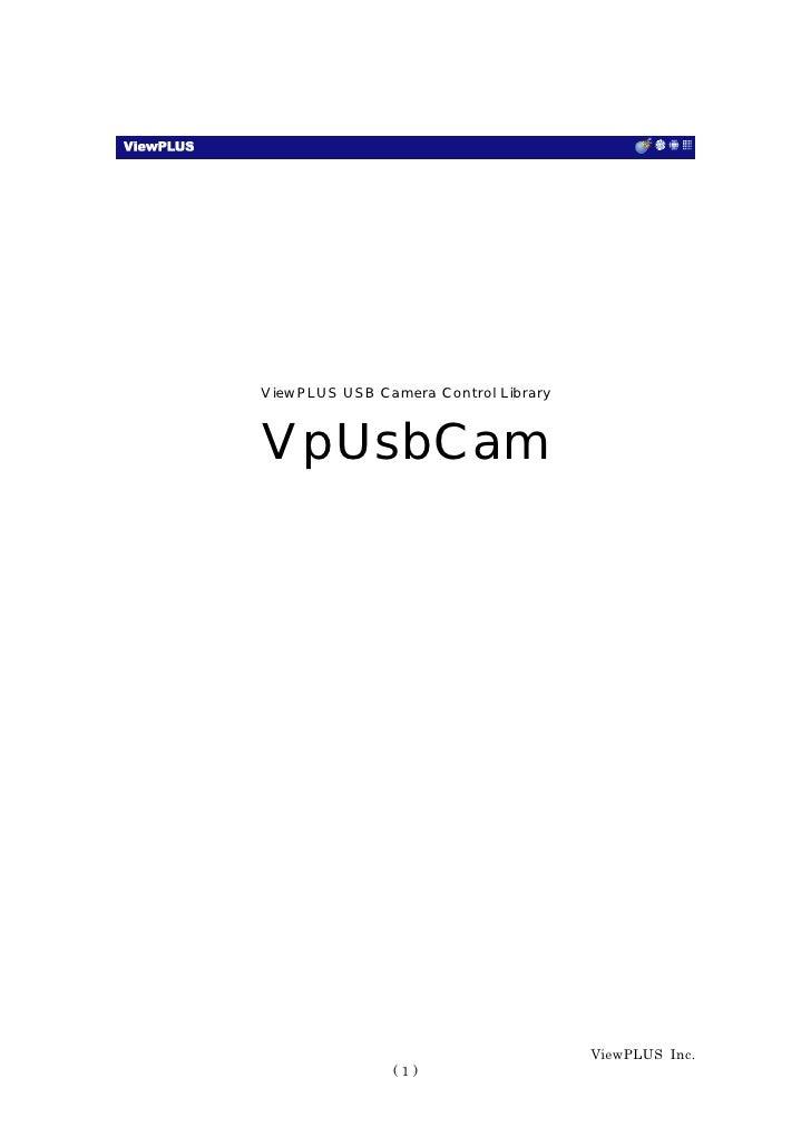ViewPLUS USB Camera Control LibraryVpUsbCam                                      ViewPLUS Inc.               (1)