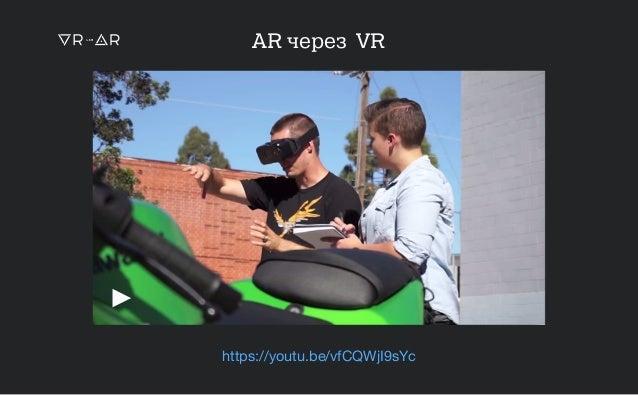 Hybrid (Mixed) reality http://kenzan.ch/?avada_portfolio=real-virtuality