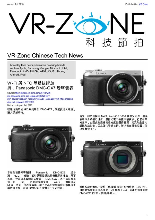 August 1st, 2013 Published by: VR-Zone 1 VR-Zone Chinese Tech News A weekly tech news publication covering brands such as ...