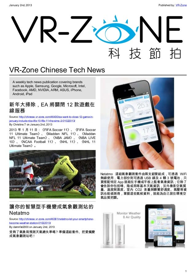 January 2nd, 2013 Published by: VR-Zone 1 VR-Zone Chinese Tech News A weekly tech news publication covering brands such as...