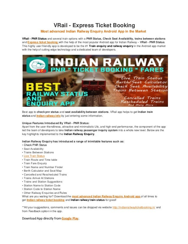 Vrail pnr status and express ticket booking