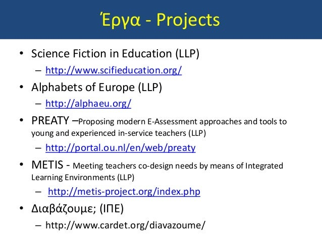 Technology and Literacies: Case studies from EU projects Slide 2