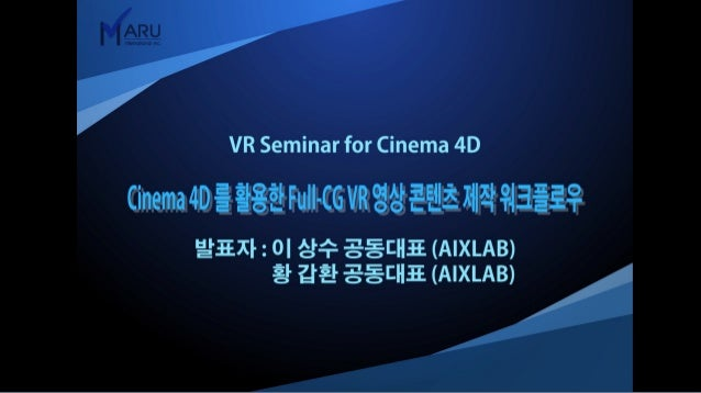 © 2015 AIXLAB CO.,LTD. ALL RIGHTS RESERVED Company Brief AIXLAB Since 2011 20 15 Advanced Interactive eXperience NEW-MEDIA...