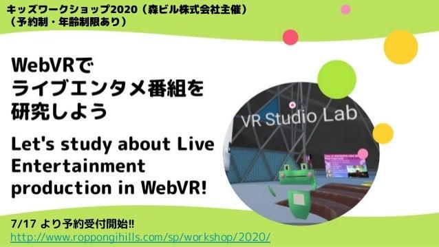"""#VRSionUp!7 """"Hubs Study"""""""