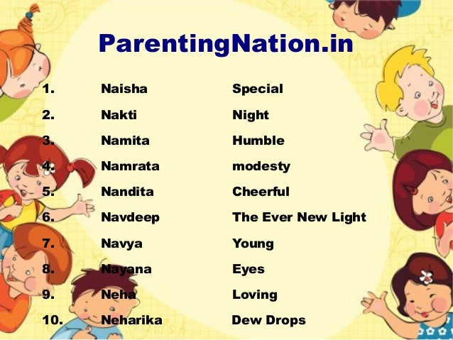 Vrushik Rashi Baby Girl Names With Meanings