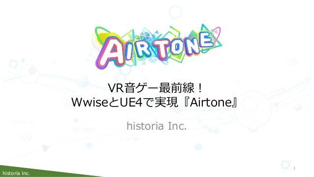 historia Inc. historia Inc. VR音ゲー最前線! WwiseとUE4で実現『Airtone』 1