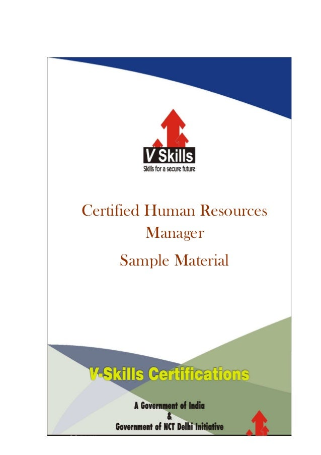 Certified Human Resource Manager Sample Material
