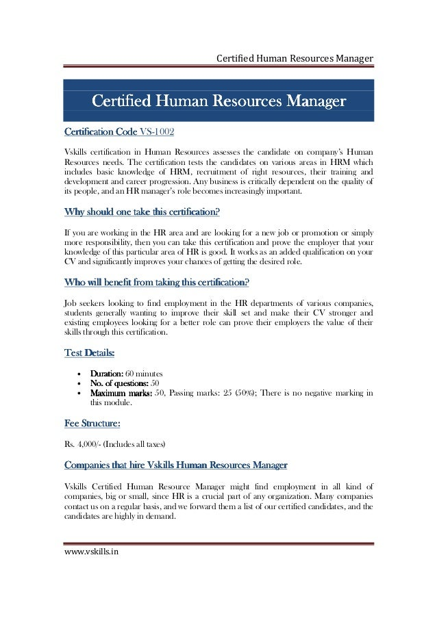 Human Resources Certification