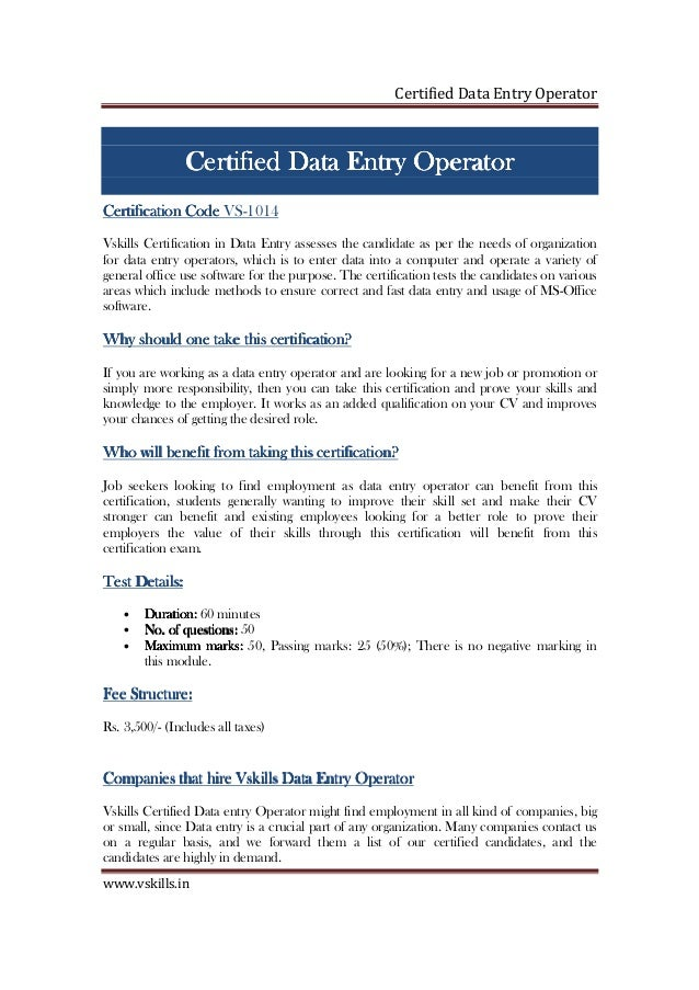 Data Entry Operator Certification