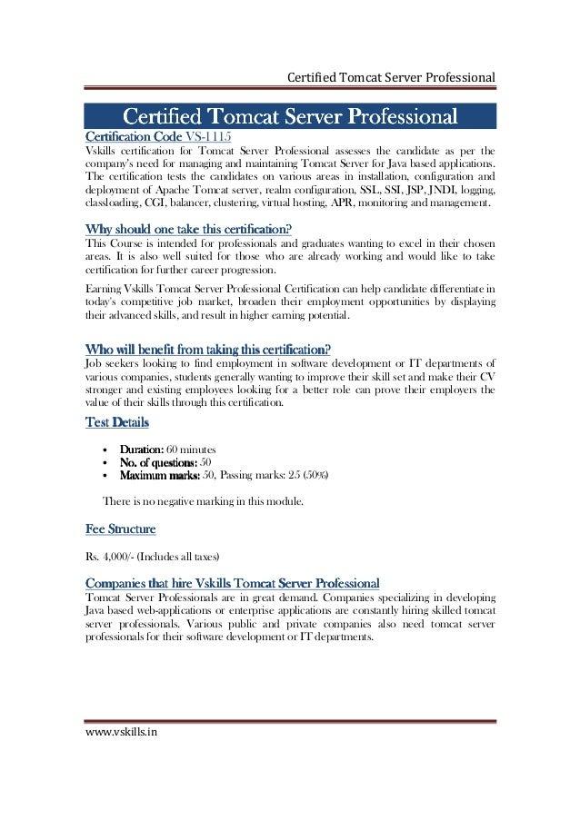 Tomcat Server Certification