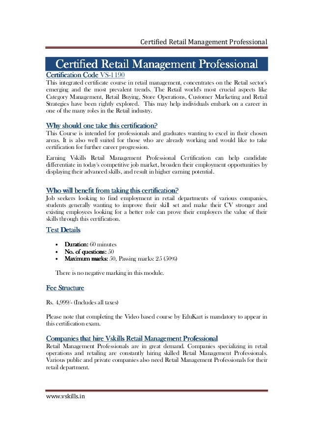 retail management certification
