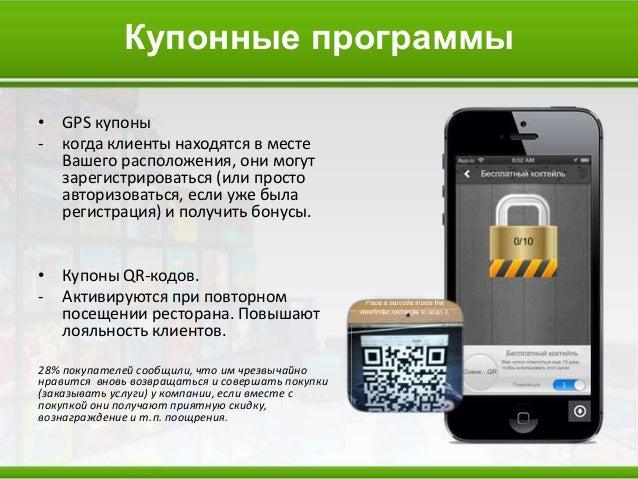 Автоматическое обновление • Вы полностью контролируете содержимое приложения • В приложение можно добавить и обновить: - И...