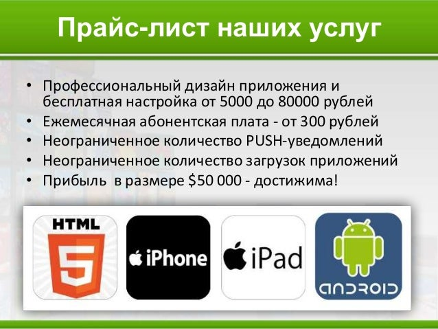 Как начать работу Свяжитесь с нами в любое время • Посетите наш сайт: http://begb.ru • E-mail: info@begb.ru • Instagram: b...