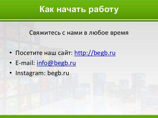мобильные приложения Vs мобильные сайты