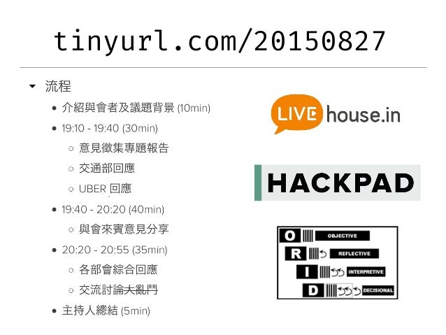 tinyurl.com/20150827