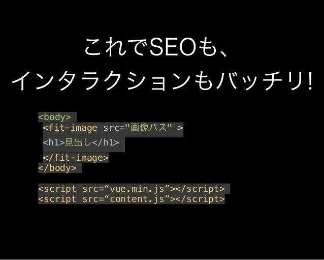 Vue.jsのコンポーネント入門 - Qiita