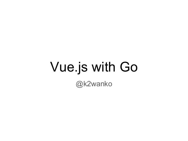 Vue.js with Go @k2wanko