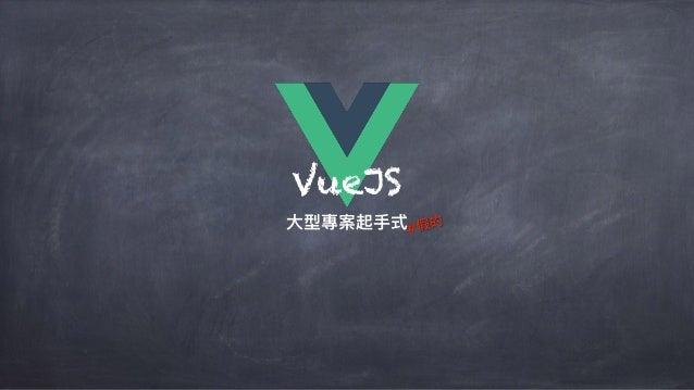 # VueJS