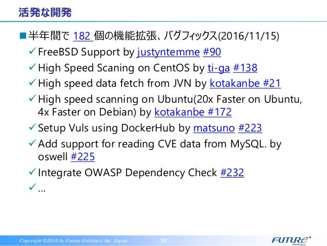 - 39 -Copyright ©2016 by Future Architect, Inc. Japan Vuls vs OpenVAS vs AWS Inspector Qiita: Vuls・OpenVAS・Amazon Inspecto...