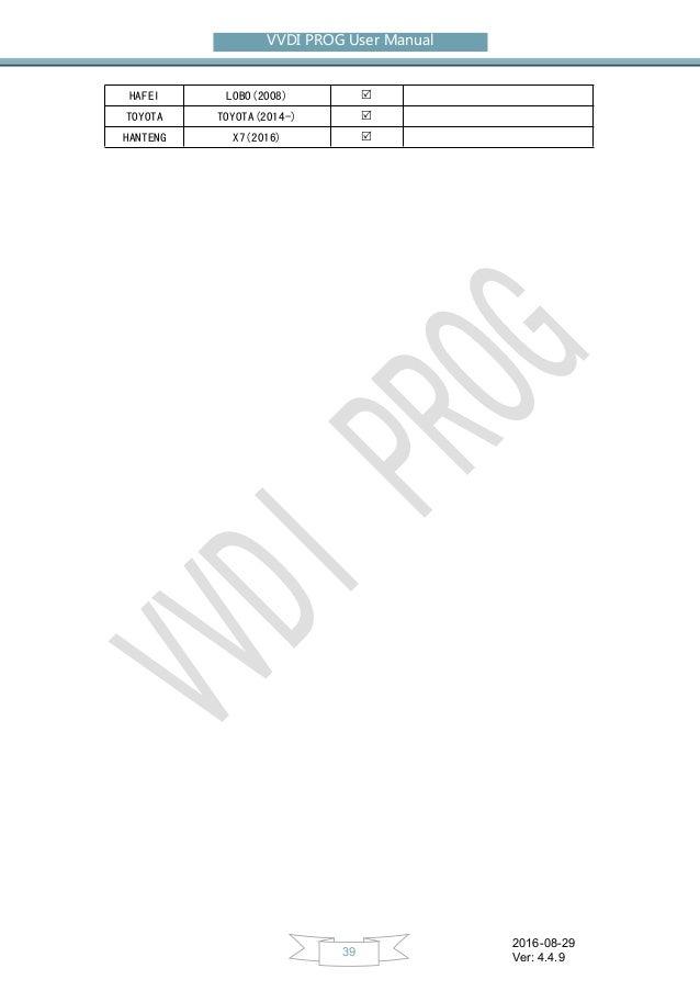 v4.4.9 vvdi prog user manual