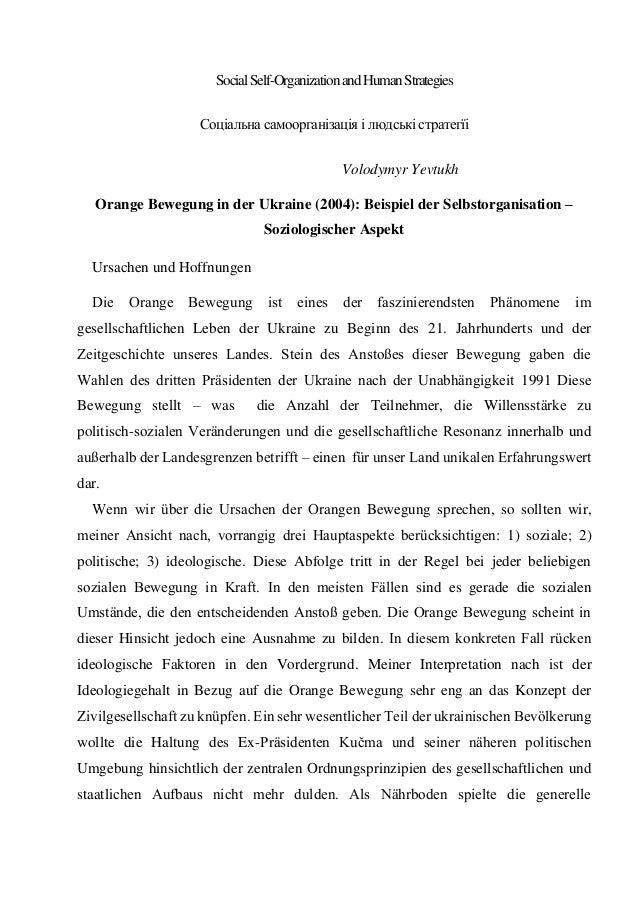 Social Self-Organization and Human Strategies                    Соціальна самоорганізація і людські стратегїі            ...