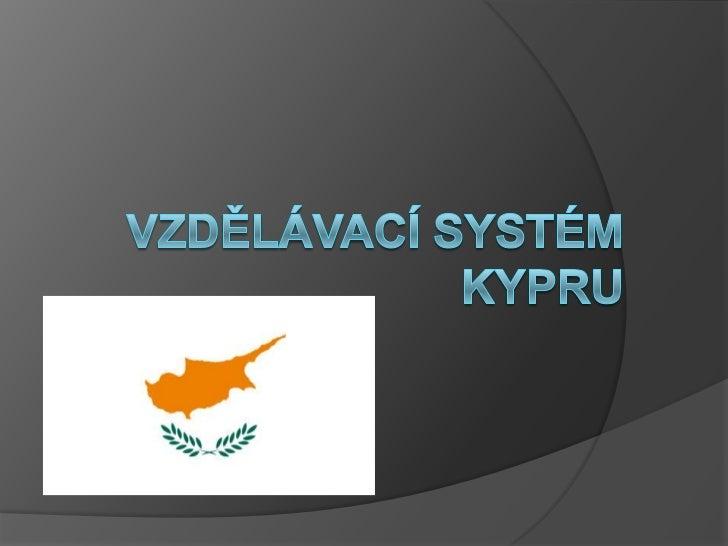Vzdělávací systém Kypru<br />