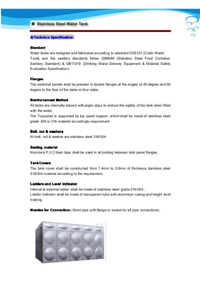 Stainless Steel Water Tank