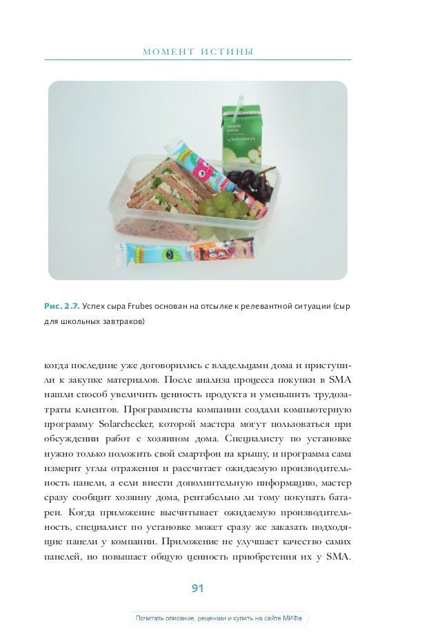 download Основы