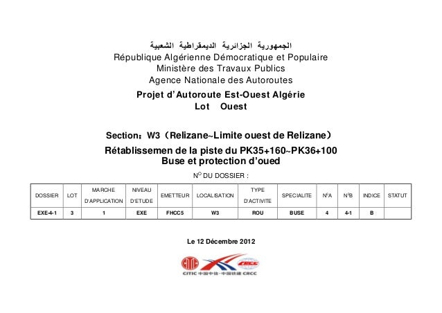 اﻟﺠﻤﮭﻮرﯾﺔ اﻟﺠﺰاﺋﺮﯾﺔ اﻟﺪﯾﻤﻘﺮاﻃﯿﺔ اﻟﺸﻌﺒﯿﺔ                           République Algérienne Démocratique et Populaire       ...