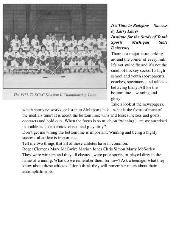 hockey coaching resume