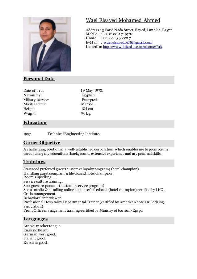 Wael Elsayed Mohamed Ahmed Address : 3 Farid Nada Street, Fayed, Ismailia, Egypt Mobile : +2 0100-1749782 Home : +2 064 39...