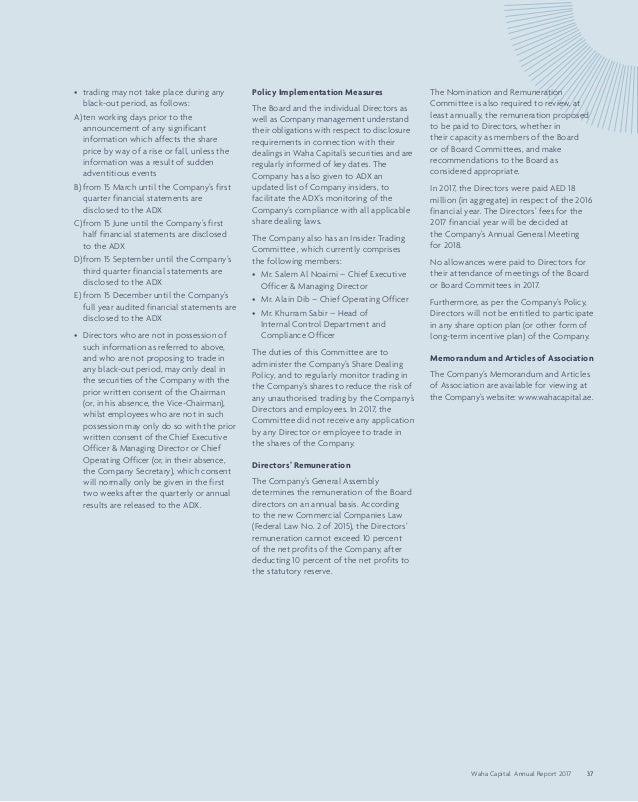 Al Waha Capital 2017 Annual Report by www prism-me com