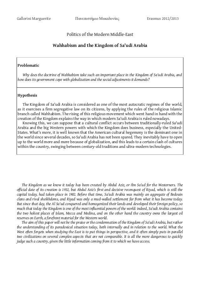Gallorini Marguerite Πανεπιστήμιο Μακεδονίας Erasmus 2012/2013 Politics of the Modern Middle-East Wahhabism and the Kingdo...